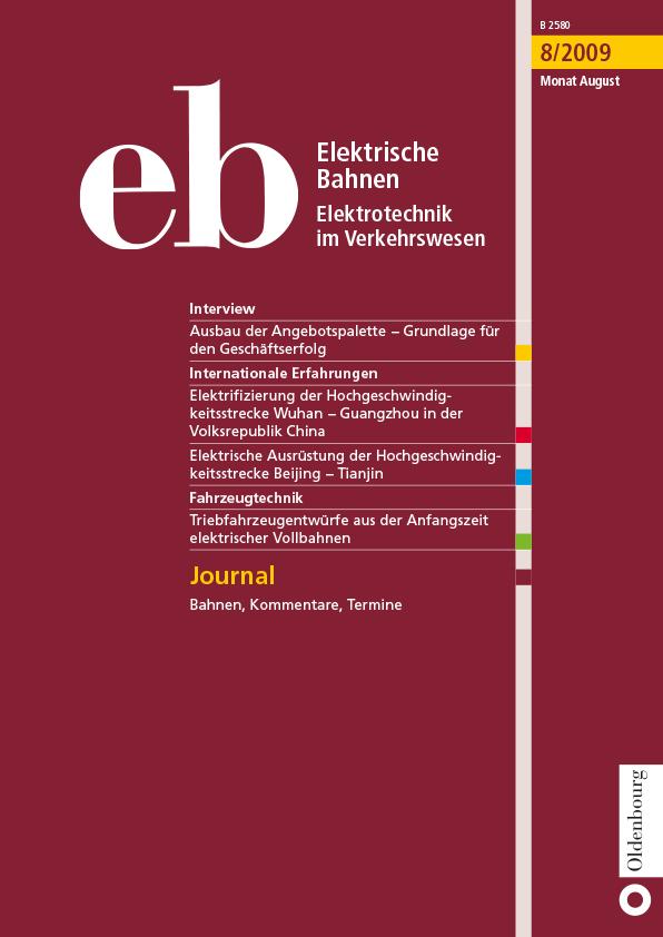 """Artikel Elektrische Bahnen, August 2016 """"Elektrifizierung der Hochgeschwindigkeitsstrecke Wuhan – Guangzhou"""", Gerhard Zimmert und Martin Solka, Wuhan, VR China"""