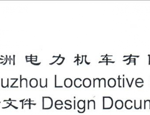 Project: CRRC Zhuzhou Electric Locomotive Co., Ltd.